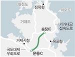 거제 국지도 58호선(송정IC~문동) 사업 급물살