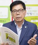 """""""수도권 투기 잠재우려다, 애먼 부산 부동산 숨통 조여"""""""