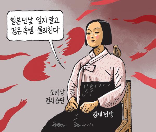 [서상균 그림창] 경제 전쟁
