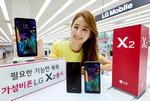 LG '반의 반값' 스마트폰으로 실속 소비자 공략