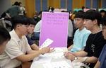 전국 청소년 인문학 독서토론대회 열려
