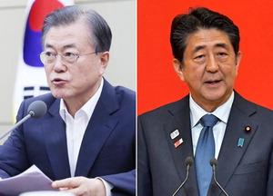 한중일 정상 12월 베이징서 만날 듯…문재인 대통령-아베 회담은 미정