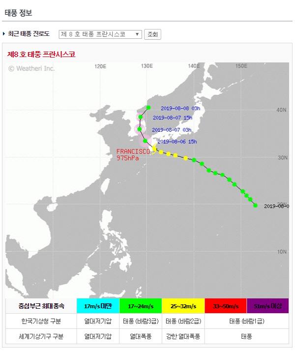 8호태풍 프란시스코, 빠르게 북상 중…이동경로 보니 '한반도 관통'