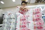 중국 위안화 가치도 급락