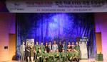 부산과학기술대, 베트남 유명 연극 'THE EYES' 초청 공연