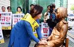 """심상정, 부산 평화의 소녀상 앞서 """"지소미아(한일군사정보보호협정) 파기해야"""""""