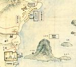 왜관…조선 속의 일본 <6> 1678년 4월 23일 왜관 이사가는 날