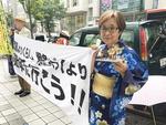 '소녀상 지켜줍시다' 일본 양심적 시민들 항의 운동 확산