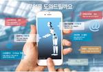 AI 고객응대 '챗봇' 대기업 전유물? 소상공인도 활용 가능해진다