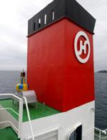 한국해양대 국승기 교수 (주)아이플러스원, '침몰선박 자동 위치표시 등부표' 세계 최초로 선박 설치