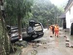 태풍 레끼마 중국 강타…실종·사망 48명