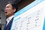 정부, 내달 백색국가서 일본 제외 '반격 개시'