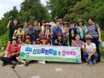수정2동 주민자치위원회, 산지정화 건강걷기 실천