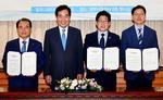 """물 갈등 해소 기대…부산시 """"비상 취수원 확보 방안 포함을"""""""