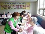 부산 우수 사회적경제기업 <1> 사회복지 동행
