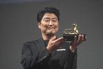 송강호, 로카르노 영화제  '엑설런스 어워드'  아시아 최초 수상