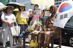 """""""일본 사죄하라""""…1400번째 수요집회, 12개국 동시 진행"""