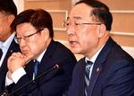 """홍남기 부총리 경제대책회의 """"16조 규모 SOC 예산 신속 집행"""""""