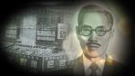 [영상] 극비리에 독립자금을 댄 민족기업이 부산에 있었다?