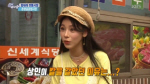 가수 '지원이' 6시 내 고향 리포터 등장…삼천포 용궁 수산시장 맛집은?
