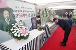대한광복회 총사령 박상진 의사 순국 98주년 추모제