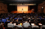 동아대 스포츠단, 대학운동부 학생선수 소양교육 실시
