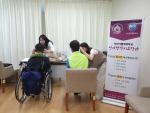 부산가톨릭대 언어청각치료학과, 진해복지관서 봉사활동 펼쳐