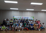 부산 동구, 꿈을 찾아가는 재미'꿈.잼 캠프'개최