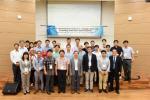 경성대, 공급사슬과 기술혁신 국제학술대회 건학기념관서 개최