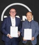 삼성중공업, 독일 업체와 스마트십 기술 고도화