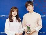 구혜선·안재현 이혼 협의