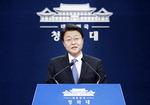 한국, 11월 아세안과 일본 경제보복 논의…신남방정책도 가속