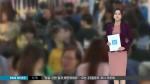 [앵커리포트]-수도권인구 내년에 비수도권 추월