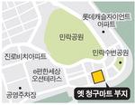 공청회 열고도…민락동 옛 청구마트 부지 개발 또 원점