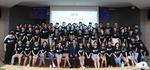 경성대 재학생·외국인 학생 하계캠프