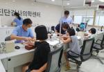건협 부산검진센터, 나눔터지역아동센터 사회공헌 건강검진 실시