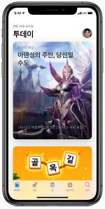 애플, 앱스토어에서 연령 확인절차 개시