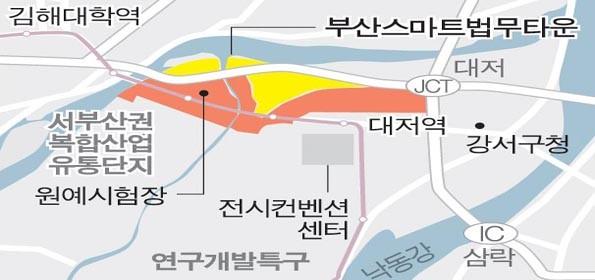 교도소 이전지 포함 273만㎡…강동·대저신도시 조성 본격화