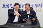 """탄소섬유 공장 찾은 문재인 대통령 """"소재 강국 도약하자"""""""