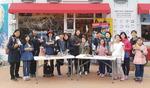 부산 우수 사회적경제기업 <3> 에코에코협동조합