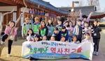 부산 우수 사회적경제기업 <4> 초록배낭