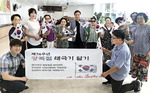 부산 연제구 거제2동,  '나라사랑 태극기 달기' 홍보 캠페인 실시