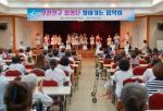부산진구 합창단, 동의의료원 찾아 공연 펼쳐