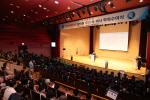 동아대, 2018학년도 후기 석·박사 학위수여식 개최