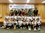북구다행복교육지구, '별난마을선생님 양성과정' 수료워크숍