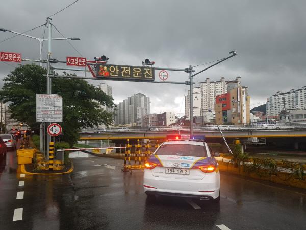 부산 호우주의보…세병교 수관교 등 일부 도로 통제