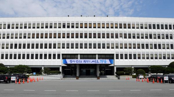 경남도-도로교통공단-(주)무학, 미세먼지 저감 업무협약