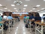김해상공회의소, 2019 노동관계법 교육 실시