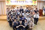 부산지방병무청, 병무청 창설 제49주년 기념식 개최