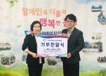 동아대 산업디자인학과, '디자인 재능기부' 활동으로 비영리민간단체(NPO)에 기부금 전달